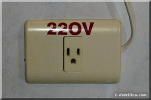 electricite et prises electriques jibacoa cuba. Black Bedroom Furniture Sets. Home Design Ideas